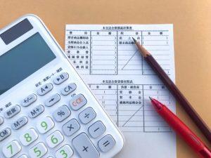 損益計算書と貸借対照表