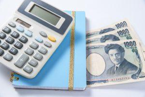 電卓とノートとお金