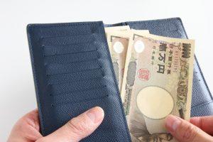 財布から一万円札を出す