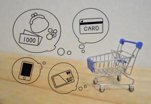 買物の支払方法