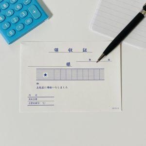 領収書と電卓とペン