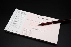 領収書とボールペン