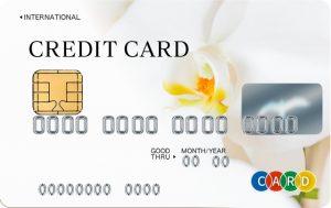 ほぼ実寸のクレジットカード