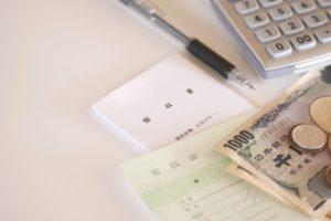 領収書とお金と電卓
