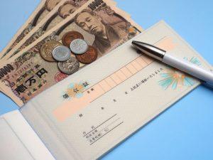 現金と領収書