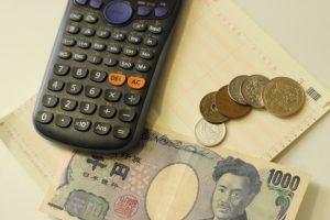 通帳と現金と電卓