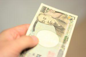 一万円札の支払い